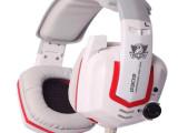 黑蝎G9 发光震动网吧耳机 高端游戏耳麦 英雄联盟LOL G90