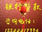天津中短期房屋短期拆借收费
