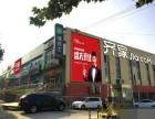 合肥路临街商业660平米招商
