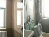 西安二手房改造二手房注重的就是翻新之后的效果
