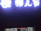 铜梁 中南路250号,老转盘附 酒楼餐饮 商业街卖场