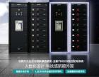 重庆祥泰电气专业定制高低压电气设备-电气控制柜