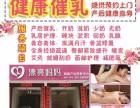 揭阳明鑫漂亮妈妈产后修复中心