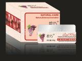 厂家提供红酒多酚美白睡眠面膜加工定制 OEM贴牌代加工 证件齐全