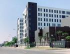 104板块新建厂房,招医疗器械、组.装、电商贸易