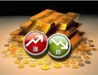 股票新玩法,场外个股期权诚招代理面向外汇期货老板