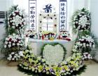 济南正规殡葬礼仪服务,灵堂布置,花圈花篮出售