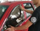 安徽汽车美容培训学校 汽修培训 自主创业短期速成班