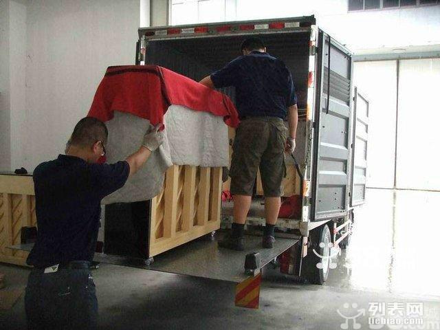 长沙搬家公司,长沙搬家价格与收费标准