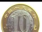 2016年生肖纪念币猴年纪念币普通纪念币单枚