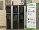 龙典自助图书馆杀菌机在北京大学里的作用