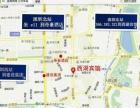 深圳独立男/女青年求职阳光公寓双百兆光纤包水电