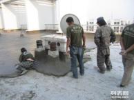 哈尔滨专业做屋顶楼面防水公司