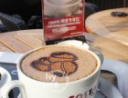 咖啡加盟怎么样选品牌,看服务 costa咖啡 咖啡免费加盟