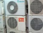 大量空调低价出售