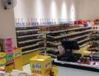 香满园休闲零食加盟 零售便利店 一站式扶持 投资低