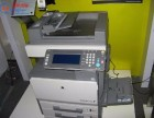 柯尼卡美能達復印機售后維修 柯尼卡美能達復印機專修