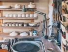 成都中級陶藝師課程培訓多少錢