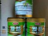 鄭州三元奶粉總代理商批發價格表