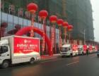 LED宣传车,广告车,首选湖南奥乐广告传媒有限公司