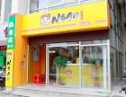 N多寿司加盟费用多少 N多寿司加盟电话多少