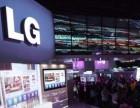 兴宁LG洗衣机售后维修服务 引领新风尚,传递正能量 !