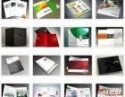 门头广告,标牌,印刷物料