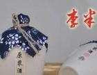 【李半仙源酒馆】加盟官网/加盟费用/项目详情