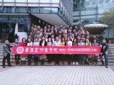 广州在职EMBA总裁班2021年招生简章及学费介绍