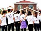 重庆社团联谊会 求婚派对 结婚策划别墅轰趴馆