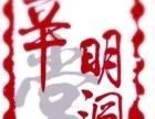 辛明堂洞芝士年糕火锅店