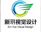 莱芜新玥网络科技有限公司-微信小程序开发定制