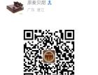 原麦贝甜新品发布 舒芙蕾蛋糕
