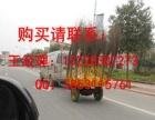 内江操作较简单扫路车,便携式扫路车价格,牵引式清扫