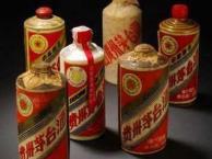 德胜门回收50年茅台酒-北京回收白酒五粮液