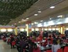 4万人私立大学食堂餐厅窗口带技术转让
