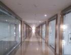 鲁东大学南尧新都汇写字楼出租 采光充足标准大气