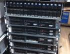 全港闸回收二手电脑物资回收,废旧电脑,办公积压等