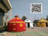 郑州蒙古包厂家 蒙古包是什么颜色