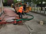 广德附近清理化粪池公司 打捞手机戒指项链电话号码