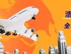 欧洲专线庄家,专线直飞1天服务,货物出口首选浩宇天航物流