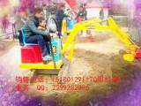投资少 回报大的好项目 首选南昌德诺 儿童电动挖掘机 全国招代理