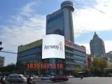 北京市延慶區安利專賣店地址在哪安利會員卡如何辦理