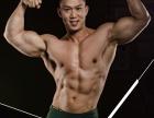 高级私人健身教练培训