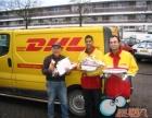 香坊区DHL国际快递公司道外区DHL寄件电话南岗DHL快递