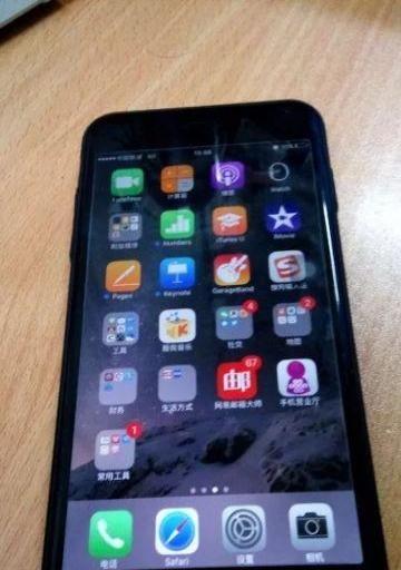 苹果7p内存128