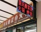海湖新区 万达金街二楼131-23 酒楼餐饮 商业街卖场