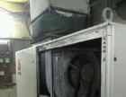 中央空调清洗、消毒,主机清洗及水处理