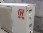 出售一台二匹华凌空调柜机,八成新,只用二年
