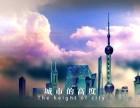 北京动画制作提供一站式平台服务-巨典文化传媒
